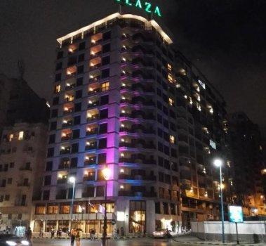 فندق بلازا الاسكندرية