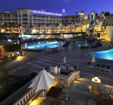 فندق هلنان مارينا